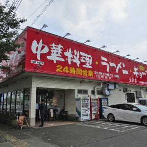 8月20日(火)午後-昼食後、片倉城跡公園でキツネノカミソリ