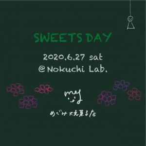 6/27 SWEETS DAY vol.7 開催のお知らせ