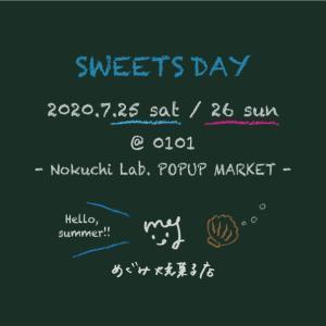 7/25-26 SWEETS DAY vol.8 @ OIOI と、在店時間のご案内