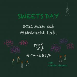 6/26 SWEETS DAY vol.18 開催のお知らせ