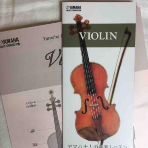 あこがれのヴァイオリン7 体験レッスンレポートまとめ