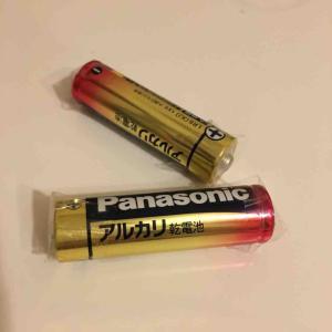 使用済み乾電池の一時保管