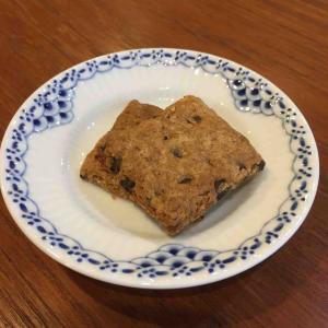 コーヒー風味のココナツチョコチップクッキー