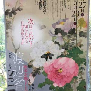 「欧米を魅了した花鳥画 渡辺省亭」展