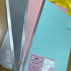 【毛筆1級】毛筆1級勉強ノート2 &ファイル