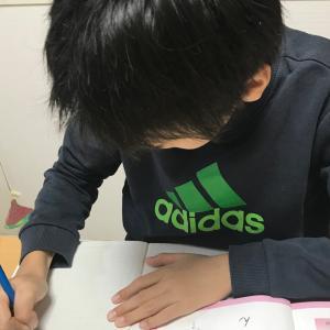 自学で硬筆の事 小学5年生
