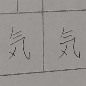 【硬筆】生涯学習講師6回目授業