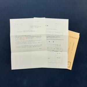 【毛筆1級】令和2年度第3回  文部科学大臣賞を受賞しました!