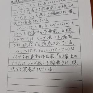 【硬筆】生涯学習講師14回目授業