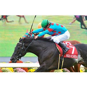 ジャパンC最年長馬ラストインパクトは大外