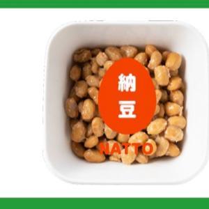 【キャッシュビー】納豆とお水のレシートで20円もらえます❤︎