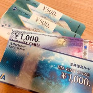 7000円もらえるかも♡オンラインモニターがたくさん出てます(∩ˊᵕˋ∩)