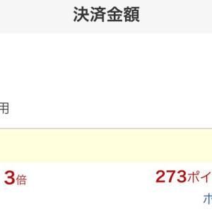 福袋販売中のrecaで買ったもの♡6,500円→2,700円に(*´꒳`*)