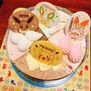 itsmonでサーティワンアイスケーキが無料♡