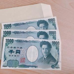 一時間で3,000円稼いできました。