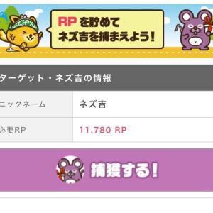 3,483円GET♡LINEクレカ利用しました♡即判定に(*ˊᵕˋ*)
