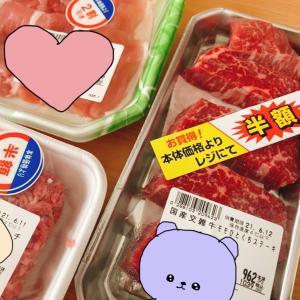久し振りにお肉を食べさせてあげられる(*ˊᵕˋ*)੭ ੈ❤︎