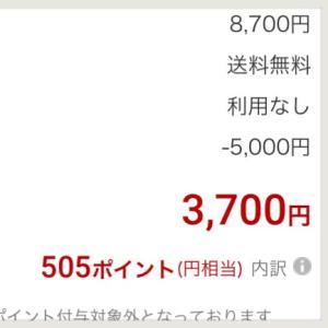 買いました❤︎買うなら金!5000円オフクーポン出てます(*ˊᵕˋ*)੭