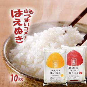 【終了】先着でお米が半額!10キロ1990円♡