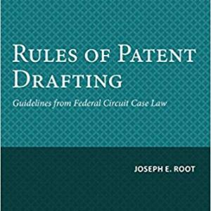 特許翻訳者の裁量について悩む