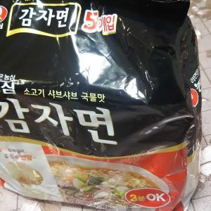 韓国ソウルの旅⑥ お土産買って金浦~羽田へ