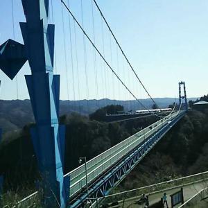 竜神大吊橋【2月24日】穏やかな天気なのに・・