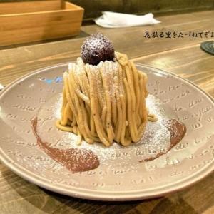 【京都市中京区】菓子工房&Sweets Cafe KYOTO KEIZO  三条本店 賞味期限10分のモンブランを味わいました