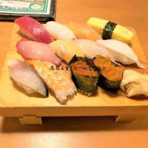 や台ずし 株主優待でお寿司♪