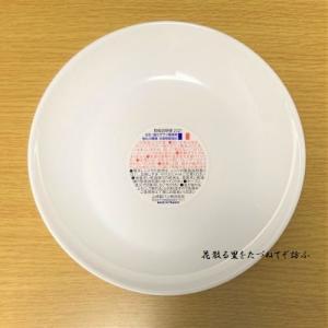 ヤマザキ 春のパンまつり2021「白いスマイルディッシュ」をもらいました
