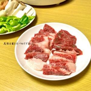 ブランド和牛の百貨店「肉贈」の米沢牛 焼肉が届きました