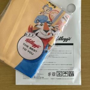Kellogg's(ケロッグ)絶対もらえるキャンペーンのエコバッグセットが届きました