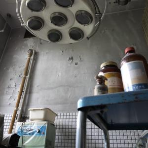 小さな廃病院