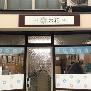 【神戸】新長田にある絶品かき氷♡