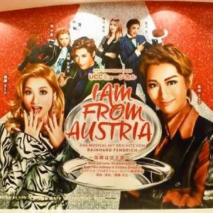 宝塚歌劇 月組 「I AM FROM AUSTRIA-故郷(ふるさと)は甘き調(しら)べ-」