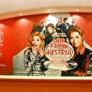 日本オーストリア友好150周年記念 月組 「I AM FROM AUSTRIA-故郷(ふるさと)は甘き調(しら)べ-」 観劇♪