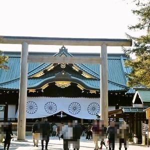 東京観光 「靖国神社散策」