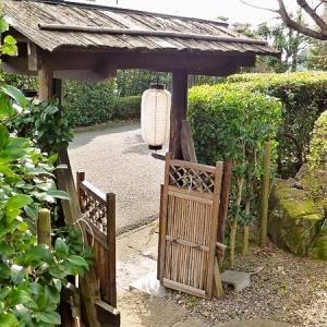 岐阜県長良川 「ホテル長良川の郷  展望大浴場とお庭散策」