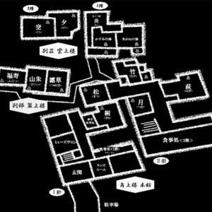 「和味(なごみ)の宿 角上楼(かくじょうろう)」  敷地散策