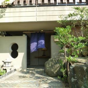 愛知県伊良湖岬 「和味の宿 角上楼」 展望大浴場