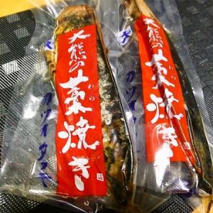 お取り寄せ 郵便局東海ふるさと会 「四季の味だより  高知県 藁焼き鰹タタキ」