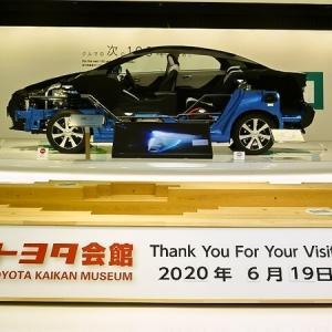 トヨタ会館に遊びに行こう♪ でも・・・自動車の構造分らないよ~~