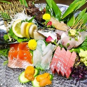 愛知県渥美半島 「魚と貝のうまい店 お食事・旅館 玉川」 夕食その1