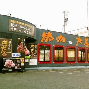 愛知県 「肉や 大善」  贅沢なディナー♪