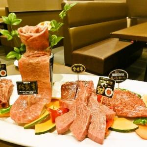 肉や 大善 「ブランド牛三昧 シアワセ♪ 美味しいよ~~~」