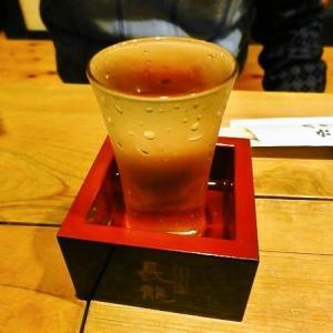 奈良市での夕食は・・・ ならまち商店街 「南市 京家」