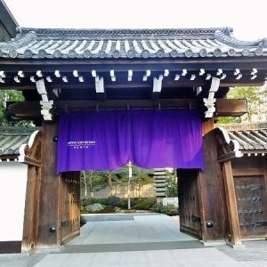 京都 「HOTEL THE MITSUI KYOTO ラグジュアリーコレクションホテル&スパ」