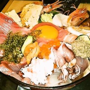 名古屋市有松 「お食事処 味福」 てんこ盛り海鮮丼