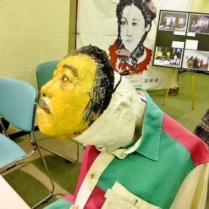 現代美術家 山田彊一氏 「京都・妖怪三十六景」 原画展に行ってきました♪ その1