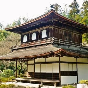 6月なのに2月の京都旅 「東山 慈照寺 (銀閣寺) その1」
