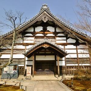 2月の京都寺社めぐり 「鷲峰山 高台寺 その1」
